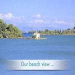 Вид пляжа