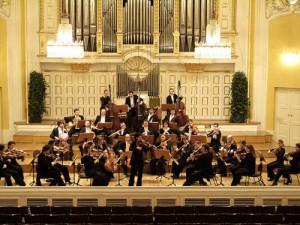 Зальцбургский музыкальный фестиваль